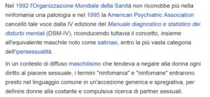 ninfomania wikipedia